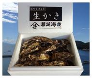 牡蠣殻付き1kg
